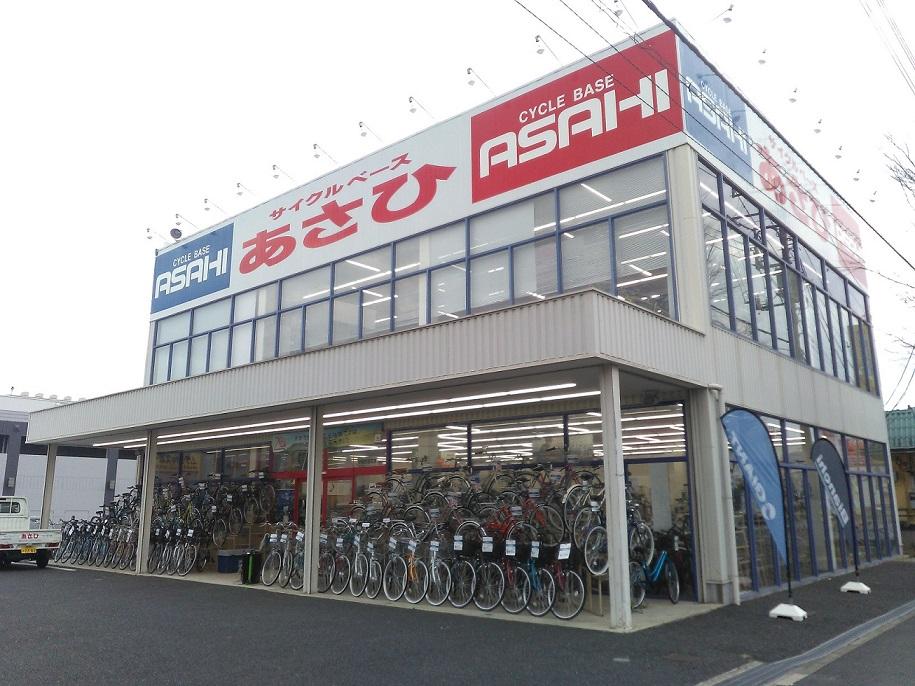 サイクル ベース あさひ 店舗